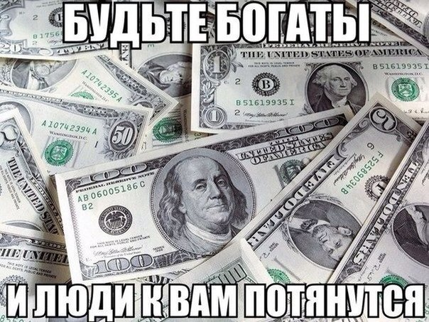 фишки приколы: