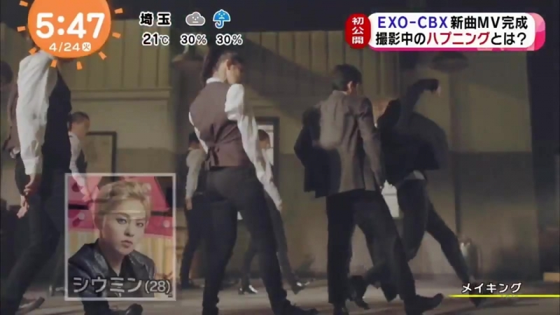 180424 めざましテレビ  EXO-CBX 平昌五輪閉会式でパフォーマンスした大人気グループEXOのメンバー3人による派生ユニット Horololo JAPAN