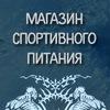 """Спортивное питание """"eXpert"""" Полоцк Новополоцк"""