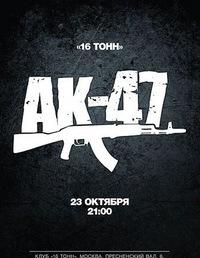 Егор Коробейников, 11 октября , Винзили, id172709833