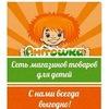 Antoshka Cherepovetsky