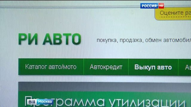 Вести-Москва • Продюсер Пудовкин пострадал от мошенников из элитного автосалона