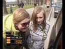 Такси (07.06.2008)