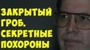 Жизнь и смерть Сергея Мавроди: памяти великого комбинатора МММ!