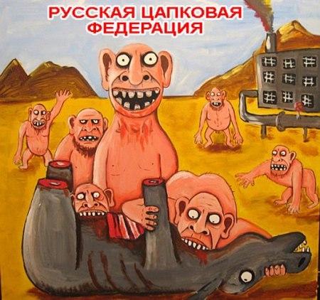 Баррозу предостерег Путина от любых единоличных военных действий в Украине по любым мотивам, включая гуманитарные - Цензор.НЕТ 527