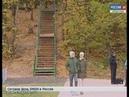 В чебоксарском парке Амазония обустроили выход к Московской набережной