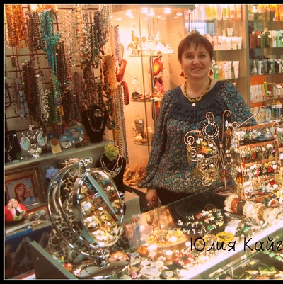 Юлия Кайгородова, 31 октября , Магнитогорск, id89434967