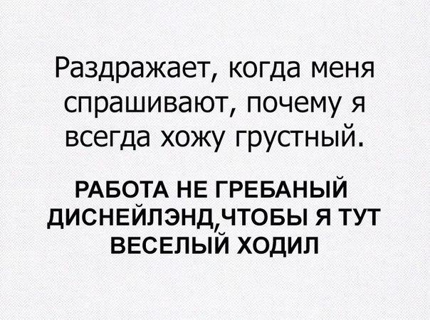 Фото №456246530 со страницы Анастасии Мищериной