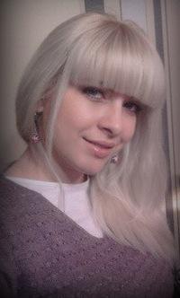 Валерия Васильева, 9 октября , Донецк, id91976739