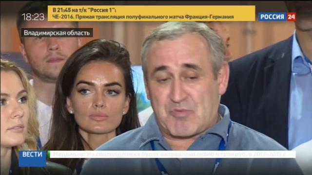 Новости на Россия 24 • На Территории смыслов поговорили о технологиях формирования госпереворотов