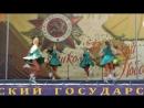 Русский танец на День Победы