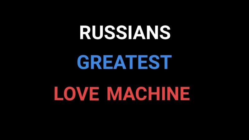 RA RA RASPUTIN (CRAZY RUSSIAN ARMY)