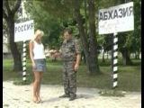 КВН Летний кубок (2008) Нарты из Абхазии - Клип