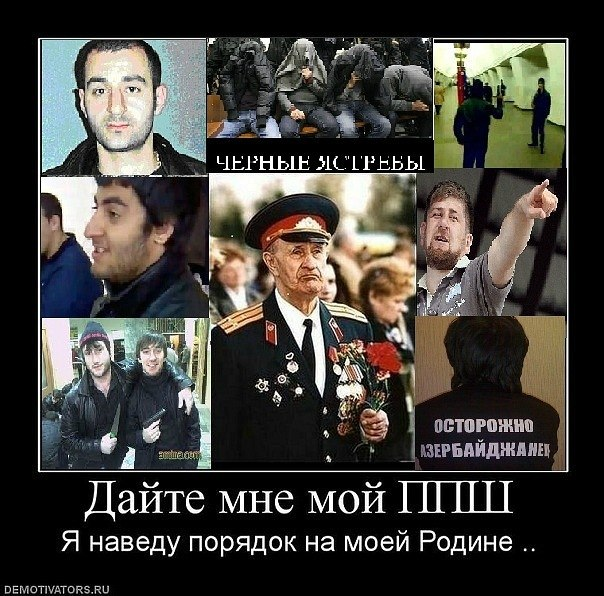 Чеченец трахает русскую студентку  порно видео для мобильных