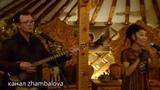 2014 бурятская этно группа Намгар зажигательный ёхор Сэлэнгэ Жамсуев