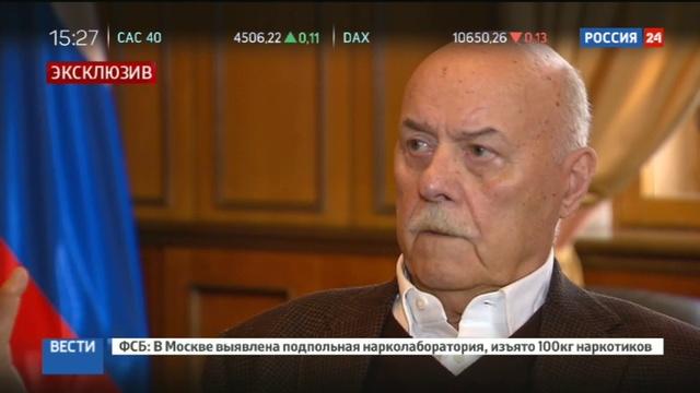 Новости на Россия 24 • Говорухин россиянин звучит отвратительно