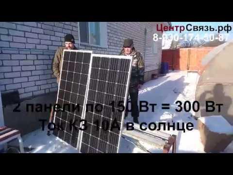 150 Вт Солнечная батарея зимой в ясный день