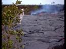 Огнедышащий вулкан