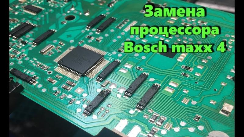 Ремонт электронного модуля Bosch maxx 4 - Замена процессора MC908AB32