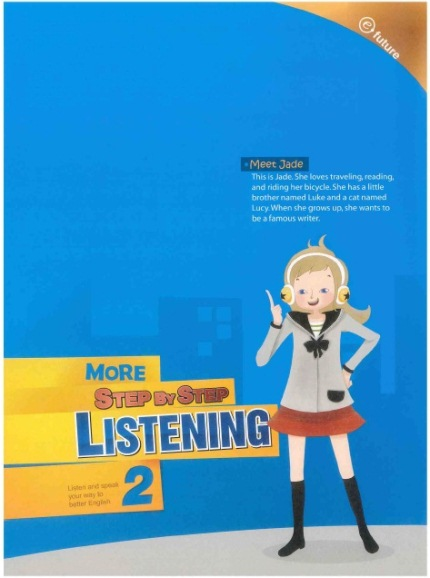 More Step Step Listening