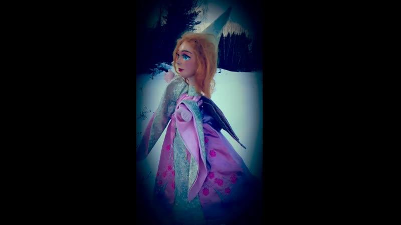 Фея из кукольного спектакля Принцесса и дракон aaaooo.ru/princess_and_dragon.html