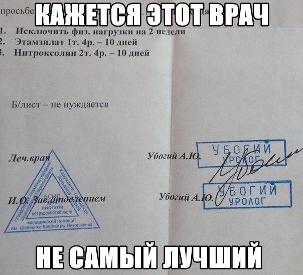 http://cs322218.vk.me/v322218619/50ae/GYW2f8bo0BI.jpg