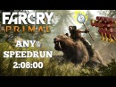 Far Cry Primal 🐯 | PC | Any% Speedrun | World Record 4/02/2016 | 2:08:00 | This Is The Run ⭐️