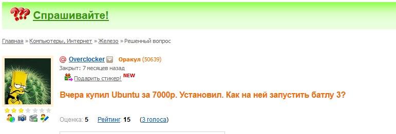 http://cs323522.vk.me/v323522909/1045/0FnnUx1nWzk.jpg