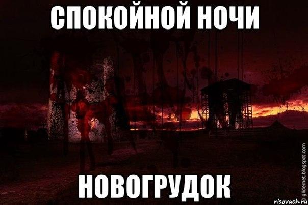 http://cs620119.vk.me/v620119478/1319/Ay9KzQF6qOY.jpg