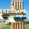 Подслушано Чалтырь (Ростов-на-Дону)
