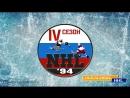 NHL94 IV регулярный чемпионат Левальский Коламбус partizan Нэшвил
