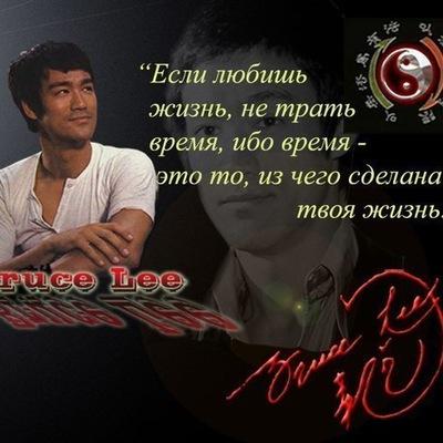 Sergey *****, 1 мая 1982, Нововолынск, id89319230