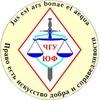 Деканат заочной формы обучения ЮФ ЧувГУ