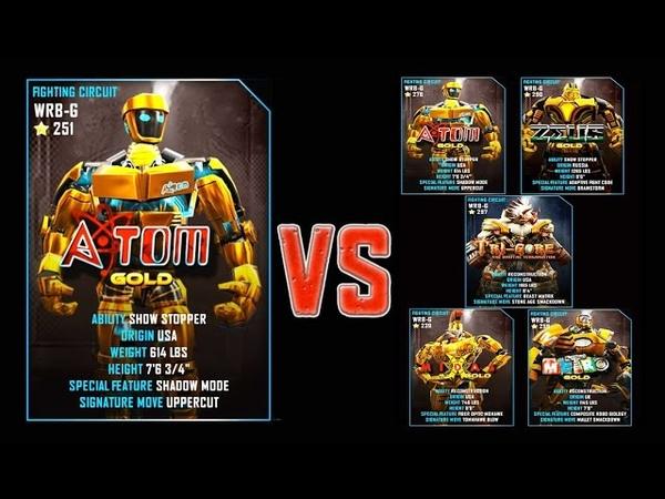 Real Steel WRB FINAL Atom Gold Series of fights GOLD NEW ROBOT (Живая Сталь)