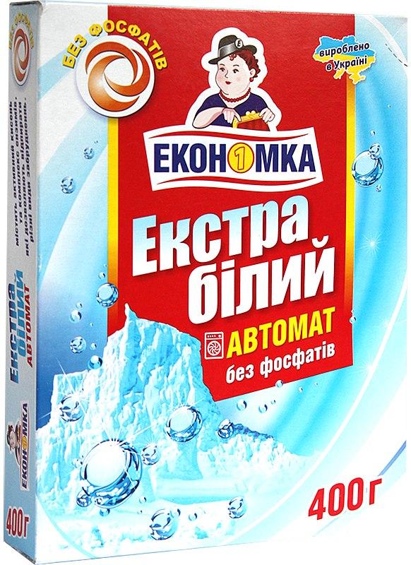 Пральний порошок автомат Екстра білий /Економка/, 400 г