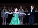 Дама с камелиями - балет на музыку Ф. Шопена.Часть IV.