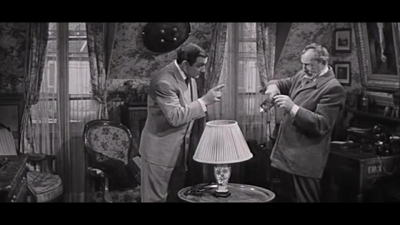 1958 - Привет вам от Гориллы Le Gorille vous salue bien