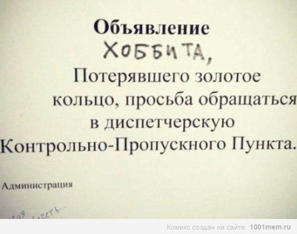 УЛЫБНУЛО-2 _FePVYnOkZ4