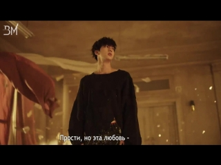 [RUS SUB] BTS - FAKE LOVE
