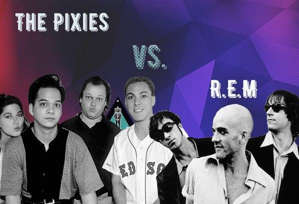 Музыкальная битва: Pixies vs. R.E.M.