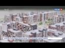 Дом РФ Законы улиц Специальный репортаж Арсения Молчанова