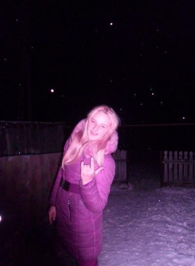 Алена Боброва, 25 февраля 1999, Москва, id217982637