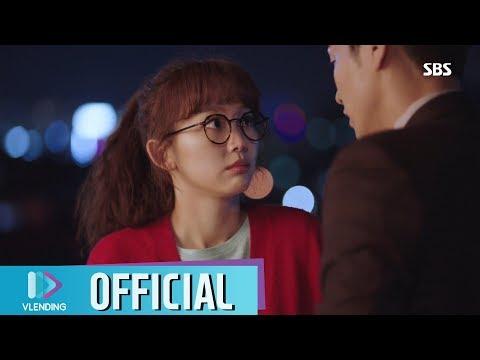 [MV] 카더가든(Car the garden) - 미안하다는 말 [초면에 사랑합니다 OST Part.4(My Secretary Life OST Part.4)]