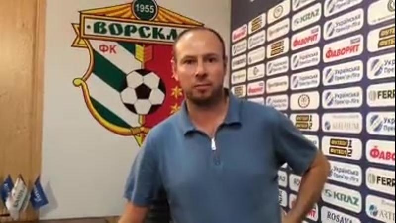 Олександр Мелащенко запрошує на гру Ворскла Спортінг Лісабон