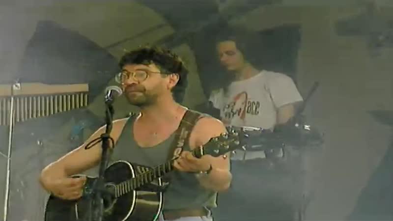 ДДТ - Дождь (Концерт От И До, Стадион Петровский, Санкт-Петербург 26.06.1995)