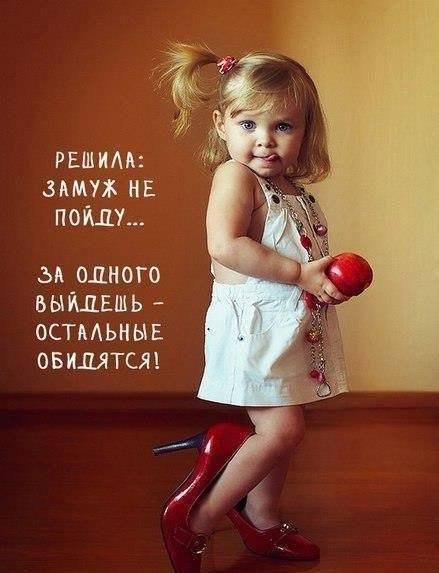 http://cs613421.vk.me/v613421113/19754/jIfBf3tmmy0.jpg