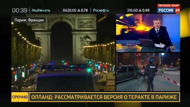 Новости на Россия 24 • Шокирующий теракт в Париже свидетельства очевидцев