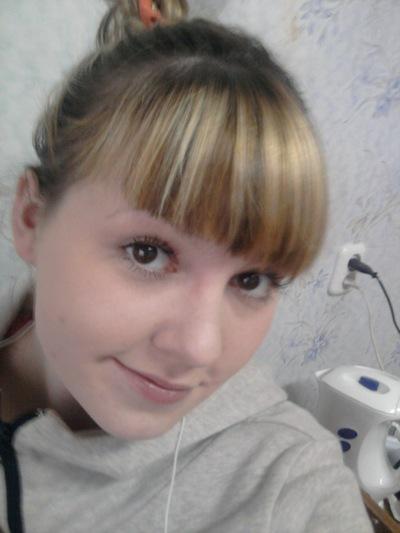 Наталья Сатурова, 9 октября 1994, Тольятти, id188112043