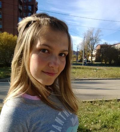 Екатерина Пилипенко, 9 июля , Ангарск, id16391506