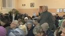 Сюжет ТСН24 Жители МО «Ильинское» рассказали городским властям о своих проблемах